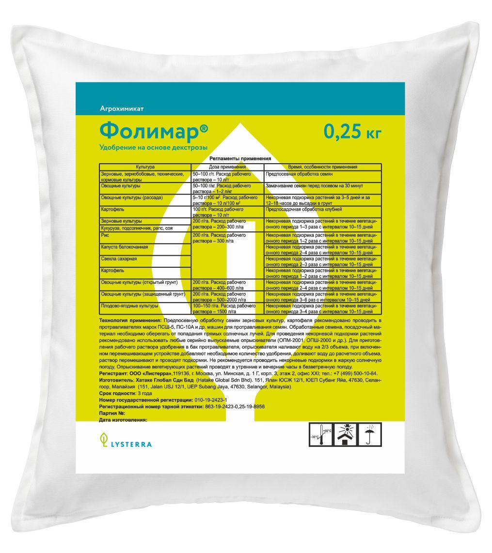 Фолимар, П - биоудобрение (биофунгицид) для зерновых, овощных и плодовых культур, 250 г - фото